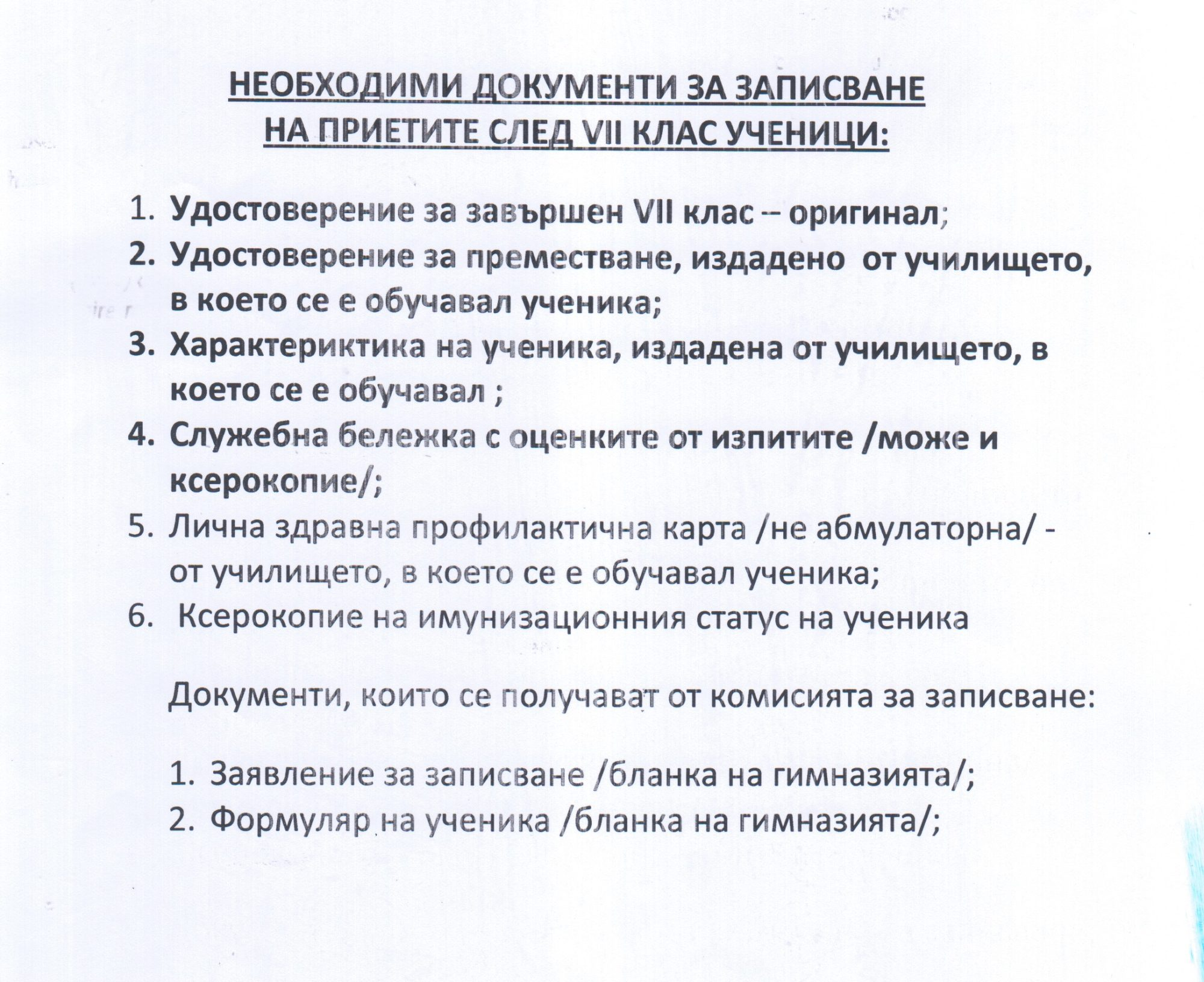 Scanned at 27.6.2016 г. 12-34 ч.