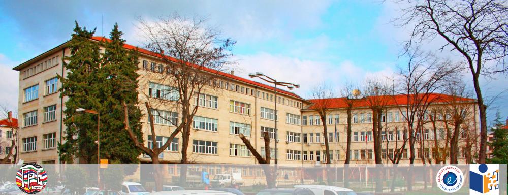 "Профилирана гимназия за романски езици ""Георги Стойков Раковски""-гр. Бургас"